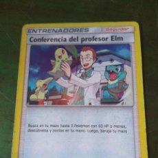Trading Cards: TARJETA CANCION CONFERENCIA DEL PROFESOR ELM, ENTRENADORES. Lote 222892102