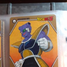 Trading Cards: DRAGON BALL Z SUPER BARCODE WARS CARD 33. Lote 224130301