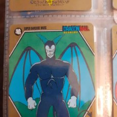 Trading Cards: DRAGON BALL Z SUPER BARCODE WARS CARD 36. Lote 224130345