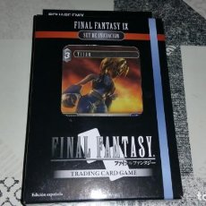 Trading Cards: FINAL FANTASY IX TRADING CARD GAME SQUARE ENIX. Lote 224498428