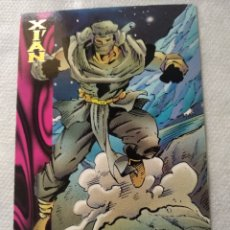 Trading Cards: MARVEL CARDS UNIVERSE 1994 # 185 BY FLEER CORP. & MARVEL TRADING CARD. Lote 225122350