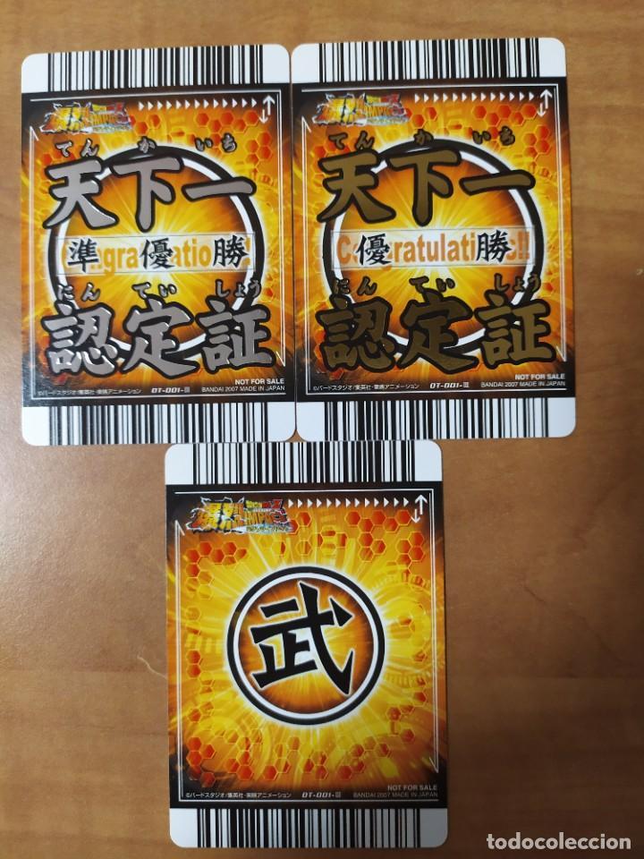 Trading Cards: DRAGON BALL DATA PROMO OT-001-III NORAMAL PLATA ORO (IC JCC GT KAI SUPER CARD GAME TRADING SET FULL) - Foto 2 - 228217790