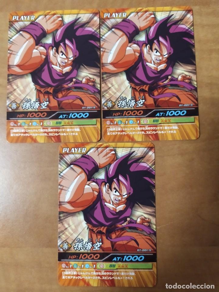 Trading Cards: DRAGON BALL DATA PROMO OT-001-III NORAMAL PLATA ORO (IC JCC GT KAI SUPER CARD GAME TRADING SET FULL) - Foto 3 - 228217790