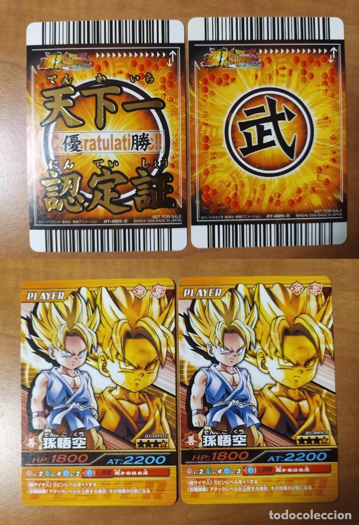 DRAGON BALL DATA PROMO OT-005-III NORAMAL ORO (IC JCC GT KAI SUPER CARD GAME TRADING SET FULL) (Coleccionismo - Cromos y Álbumes - Trading Cards)