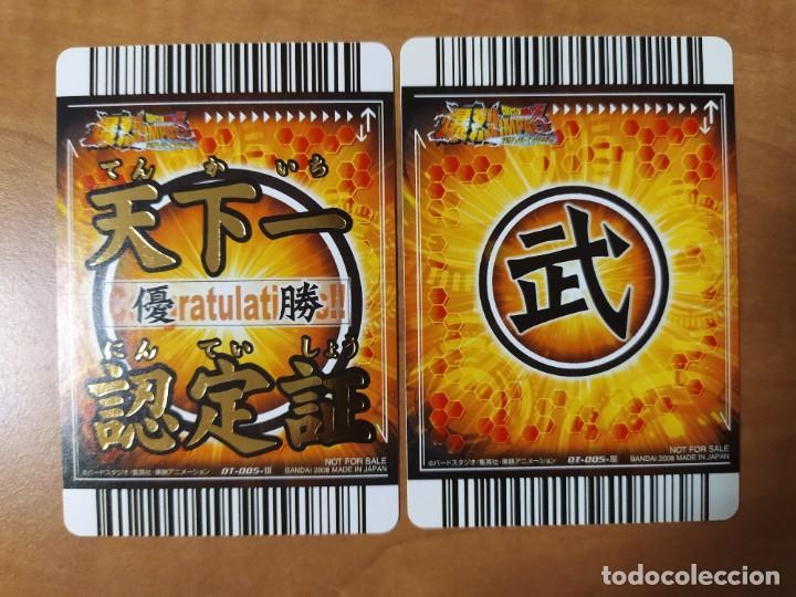 Trading Cards: DRAGON BALL DATA PROMO OT-005-III NORAMAL ORO (IC JCC GT KAI SUPER CARD GAME TRADING SET FULL) - Foto 2 - 228218055