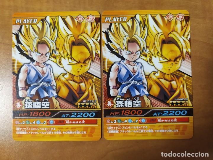 Trading Cards: DRAGON BALL DATA PROMO OT-005-III NORAMAL ORO (IC JCC GT KAI SUPER CARD GAME TRADING SET FULL) - Foto 3 - 228218055