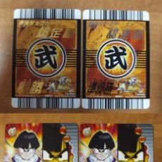 Trading Cards: DRAGON BALL DATA PROMO W-001-IV NORAMAL PLATA ORO (IC JCC GT KAI SUPER CARD GAME TRADING SET FULL). Lote 228218137