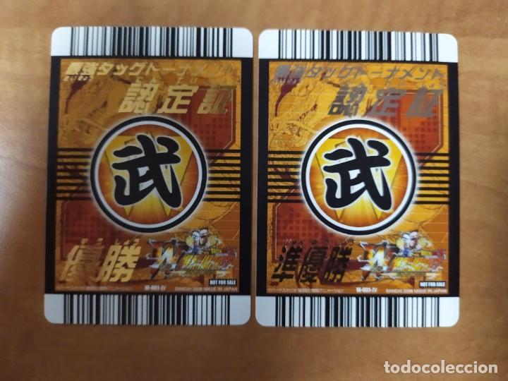 Trading Cards: DRAGON BALL DATA PROMO W-001-IV NORAMAL PLATA ORO (IC JCC GT KAI SUPER CARD GAME TRADING SET FULL) - Foto 2 - 228218137