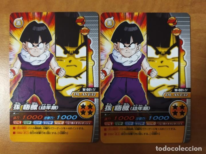Trading Cards: DRAGON BALL DATA PROMO W-001-IV NORAMAL PLATA ORO (IC JCC GT KAI SUPER CARD GAME TRADING SET FULL) - Foto 3 - 228218137
