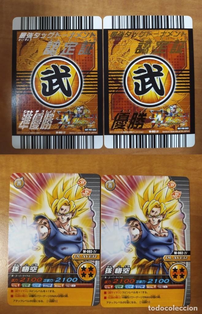 DRAGON BALL DATA PROMO W-002-IV NORAMAL PLATA ORO (IC JCC GT KAI SUPER CARD GAME TRADING SET FULL) (Coleccionismo - Cromos y Álbumes - Trading Cards)