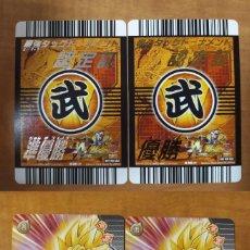 Trading Cards: DRAGON BALL DATA PROMO W-002-IV NORAMAL PLATA ORO (IC JCC GT KAI SUPER CARD GAME TRADING SET FULL). Lote 228218175