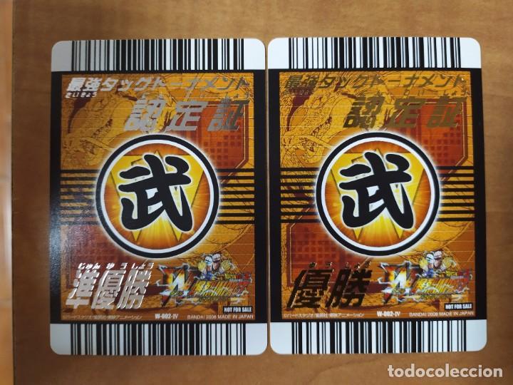 Trading Cards: DRAGON BALL DATA PROMO W-002-IV NORAMAL PLATA ORO (IC JCC GT KAI SUPER CARD GAME TRADING SET FULL) - Foto 2 - 228218175