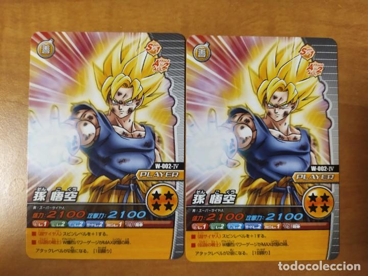 Trading Cards: DRAGON BALL DATA PROMO W-002-IV NORAMAL PLATA ORO (IC JCC GT KAI SUPER CARD GAME TRADING SET FULL) - Foto 3 - 228218175