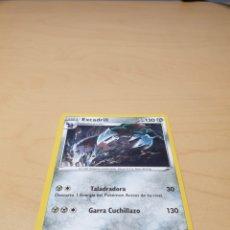 Trading Cards: CARTA POKEMON EXCADRILL (POCO COMÚN). Lote 235361870