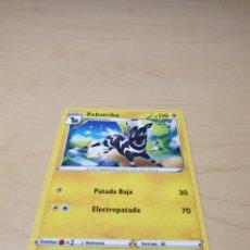 Trading Cards: CARTAS POKEMON ZEBSTRIKA (POCO COMÚN). Lote 235362105