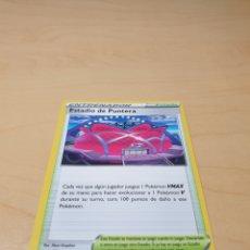 Trading Cards: CARTA POKEMON ESTADIO DE PUNTERA (POCO COMÚN). Lote 235362325