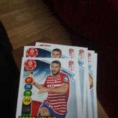 Trading Cards: 197 JORGE MOLINA GRANADA ADRENALYN 2020 2021 20 21 SIN PEGAR. Lote 235853050