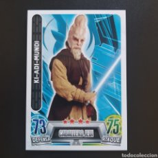 Trading Cards: CARD - N° 007 - STAR WARS FORCE ATTAX - TOPPS / CARREFOUR - AÑO 2016. Lote 236903540