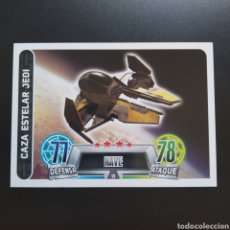 Trading Cards: CARD - N° 013 - STAR WARS FORCE ATTAX - TOPPS / CARREFOUR - AÑO 2016. Lote 236904025