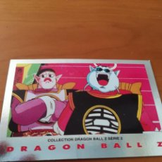 Trading Cards: DRAGON BALL Z SERIE 2 TRADING CARD PLATEADA. Lote 236904455