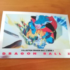 Trading Cards: DRAGON BALL Z SERIE 2 TRADING CARD PLATEADA. Lote 236905270
