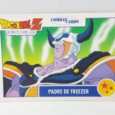 Cartas Colecionáveis: Nº 71 PADRE DE FREEZER DRAGON BALL Z COMBAT CARDS / DBZ CARD. Lote 238720190