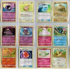 Trading Cards: COLECCIÓN CARTAS POKÉMON. Lote 238728030