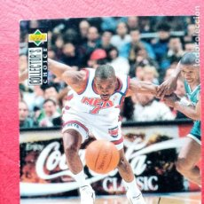 Trading Cards: 193 KENNY ANDERSON, ALL STAR, NBA BASKETBALL 94 95 BALONCESTO 1994 1995 UPPER DECK. Lote 242852230