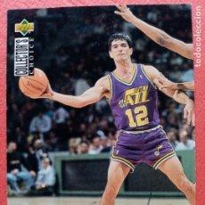 Trading Cards: 196 JOHN STOCKTON, ALL STAR, NBA BASKETBALL 94 95 BALONCESTO 1994 1995 UPPER DECK. Lote 242853705