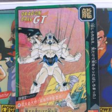 Trading Cards: DRAGON BALL POWER LEVEL 43 SUPER BATTLE 927 HONDAN 1257 TOKUBETSU DAN. Lote 243434935