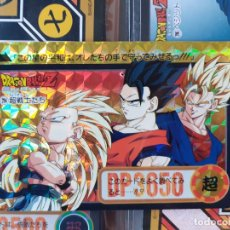 Trading Cards: DRAGON BALL HONDAN 294 DOUBLE PRISM. Lote 243467120
