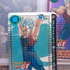 Trading Cards: DRAGON BALL GT HONDAN 125 CON LETRAS TACHADAS DE MADE IN JAPAN. Lote 243467775