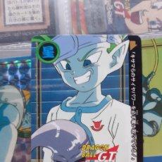 Trading Cards: DRAGON BALL GT HONDAN 102. Lote 243467915