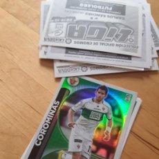 Trading Cards: COROMINAS ELCHE ESTE 14 15 2014 2015 SIN PEGAR. Lote 243865800