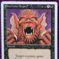 Trading Cards: 1X HOWL FROM BEYOND - 3RD ED - REVISED EDITION 1994 CARTAS MAGIC MTG. Lote 243840345