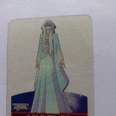 Trading Cards: LOS CABALLEROS DEL ZODIACO I CAVALIERI DELLO SAINT SEIYA LAMINCARDS EDIBAS 94. Lote 244953060