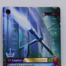 Trading Cards: FANTASY RIDERS LA INVASIÓN DE LOS GIGANTES - Nº 64 ACERO VENABLO SAGRADO HOPLITAS PANINI 2019. Lote 245110375