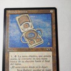 Trading Cards: MTG BRUJULA MISTICA / MYSTIC COMPASS - ALLIANCES. Lote 246173645