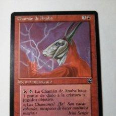 Trading Cards: MTG CHAMAN DE ANABA / ANABA SHAMAN - HOMELANDS. Lote 246173830