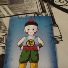 Trading Cards: DRAGON BALL Z / GT ANTHOLOGIE CLICARDS N 37. Lote 254437840