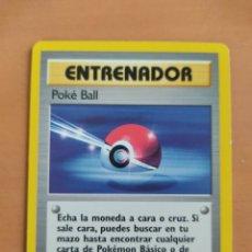 Trading Cards: POKEMON POKE BALL 64/64 JUNGLA 1ª EDICIÓN EN ESPAÑOL. Lote 255572140