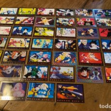Trading Cards: 84 CROMOS DRAGÓN BALL Z - TRADING CARDS. Lote 262093955