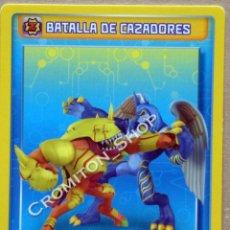 Figurine Collezionabili: Nº 005 5 BATALLA DE CAZADORES - INVIZIMALS - BATALLA DE CAZADORES PANINI. Lote 262945835