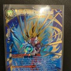 Trading Cards: DRAGON BALL BT13 SON GOHAN ASTONISHING STRIKE SR. Lote 268995884