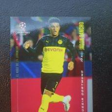 Trading Cards: JADON SANCHO BORUSSIA DORTMUND CARD TOPPS 2020 SET DISEÑADO POR MESSI. Lote 269778008