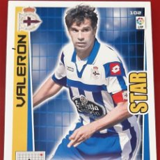 Trading Cards: CARD PANINI ADRENALYN XL VALERON STAR DEPORTIVO DE LA CORUÑA. Lote 271601528