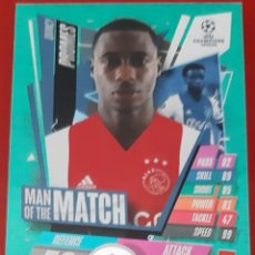 Trading Cards: CARD TOPPS MATCH ATTAX CHAMPIONS LEAGUE QUINCY PROMES AJAX AMSTERDAM MAN OF THE MATCH. Lote 271604193