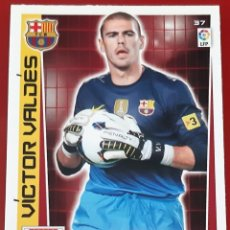 Trading Cards: CARD PANINI ADRENALYN XL VICTOR VALDES BARCELONA. Lote 271609933