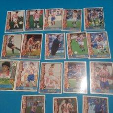 Trading Cards: 18 TRADING CARDS MUNDICROMO...R. SPORTING DE GIJON......LIGA..1996/97.... Lote 273993823