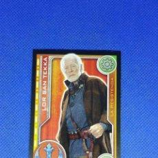 Trading Cards: STAR WARS TOPPS TCG CARTA Nº 63. Lote 278424733